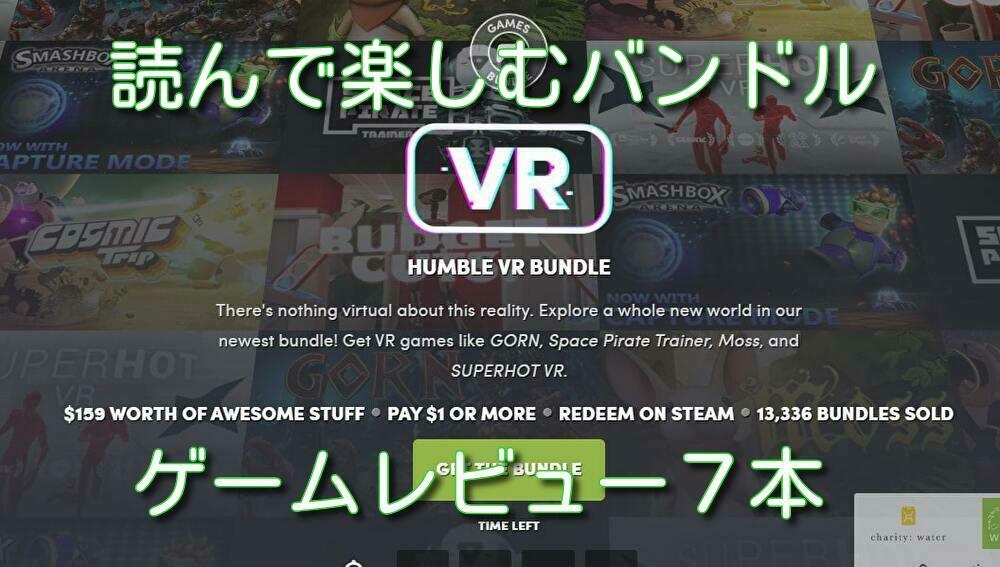 VR-title