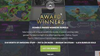 humble award
