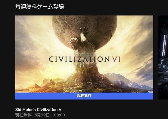 CVI6-free
