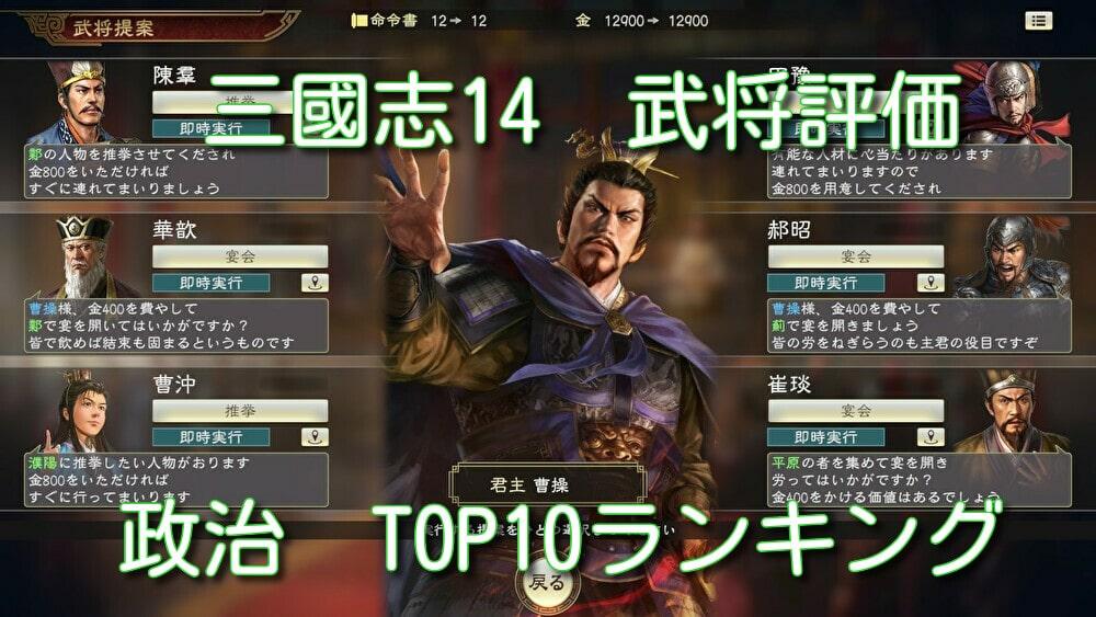 seiji10