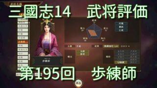 horenshi