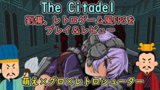the citadel3