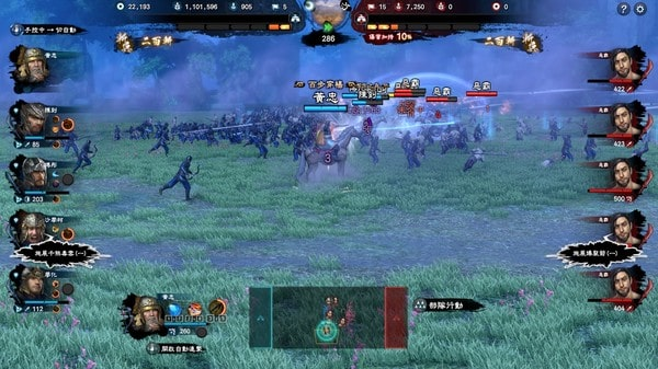 Heroes_of_the_Three_Kingdoms_8